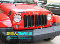 Colorful For Wrangler 2007 2015 Honeycomb Style Plastic Front Insert Race Grille Cover Trim 7 Pcs