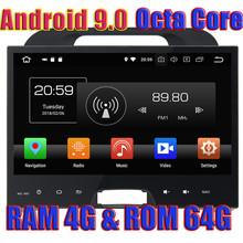 WANUSUAL Octa Core Android 9.0 Car PC GPS Navigation For KIA SPORTAGE 2010 2011 2012 Autoradio Player Magnitol 2Din NO DVD Video