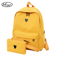 Moon Wood High Quality Canvas Printed Heart Yellow Backpack Korean Style Students Travel Bag Girls School