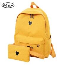 Луна дерева высокое качество холст печатных Сердце желтый рюкзак корейский стиль Студенты дорожная сумка Обувь для девочек школьная сумка рюкзак для ноутбука