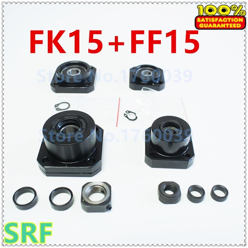 Ballscrew Support set:1pcs FK15 Fixed Side+1pcs FF15 Floated Side for 20mm Ballscrew SFU2004/2005/2010 end support CNC ballscrew support unit fixed side fk15 fk15 c5 black