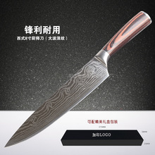 Stainless Steel Kitchen Chef Knife 7cr17 8 inch Frozen Meat Cutter Bend Handle Vegetable Slicer