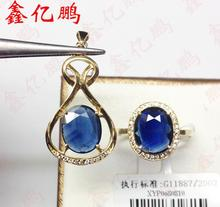18 k gold inlaid natural sapphire pendant suits female Facet and generous Midnight blue and blue The real thing