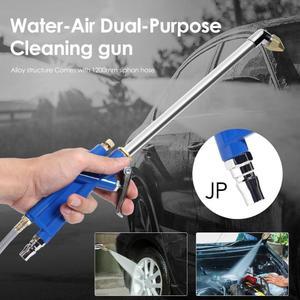 Image 5 - 400mm Motor Öl Reiniger Werkzeug Auto Auto Wasser Reinigung Pistole Pneumatische Werkzeug mit 120cm Schlauch Motor Pflege Auto scheibe Waffe