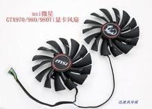 Новый Оригинальный для MSI GTX970/GTX980/GTX980Ti видеокарта вентилятор охлаждения
