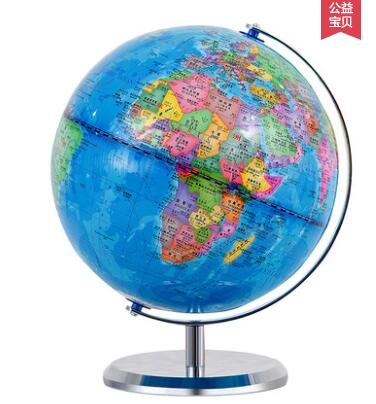 20cm The globe of the world Chinese and English versions Geography teaching AIDS Gifts for children20cm The globe of the world Chinese and English versions Geography teaching AIDS Gifts for children