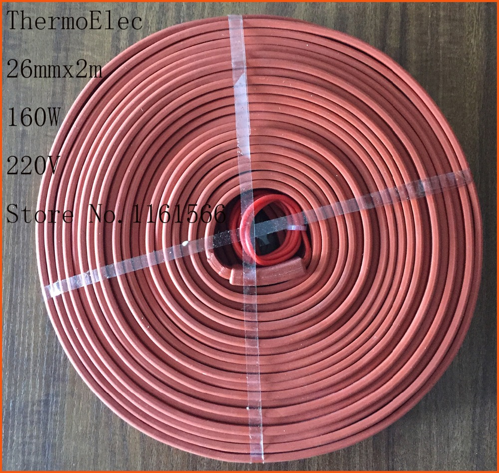 26mmx2m 160W 220V High quality Electric heating Silicone Heating Pipeline tracing belt Silicone Rubber Pipe Heater waterproof