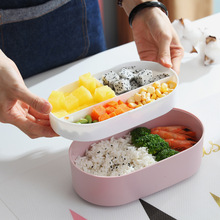 Oval Microwave Lunch Box Imitation wood Bento Box Kids Food Container Storage Portable School Picnic 800ml