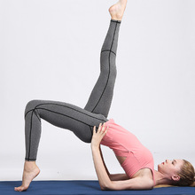 New style of blockbuster solid-color sexy tight Yoga Pants Fitness