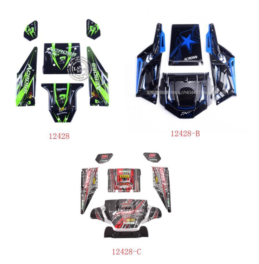 Wltoys 12428 12428-A 12428-B 12428-C RC Car Spare Parts 12428-0059 / 12428-B-0353 / 12428-C-0347 Car Shell