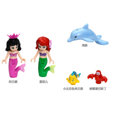 Bainily383pcs-New-Princess-Undersea-Palace-Girl-Building-Blocks-Bricks-Toys-For-Children-Compatible-With-LegoINGly-Friends-4