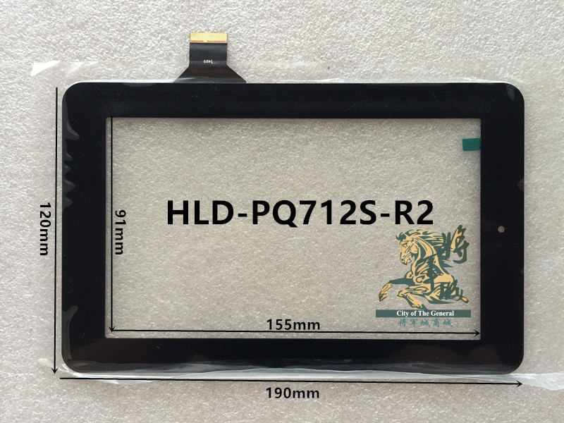 GENCTY For 7-inch HLD-PQ712S-R2 W-B