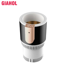 Intelligent Car Heating Cup mini Warmer Auto Cup Drink Holder Semiconductor Cooling Refrigeration Heater Warm Milk for Car Home 350 ml heating cooling cup creative 36w fast continuous car vehicle heating cooling cup electric kettle drink heater cooler