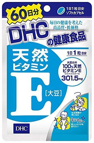 Natural vitamin E Soybean Supplement 60 days 60 tablets Japan Import free shipping natural vitamin e soft capsule supplement vitamin e 0 25g softgels 60 capsules