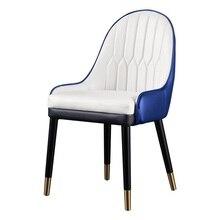 Обеденный стул из цельного дерева, домашний постмодерн со спинкой, мягкая сумка, светильник на стул для гостиной, роскошный простой стул для кафе-отеля