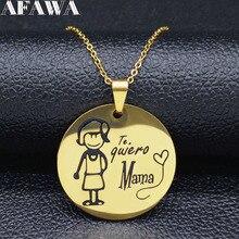 2019 Fashion Te Quiero Mamá Stainless Steel Chain Necklace for Women Gold Color Statement Necklace Jewerly joyeria N18987 джинсы mit mat mamá mit mat mamá mi073ewbhbs9