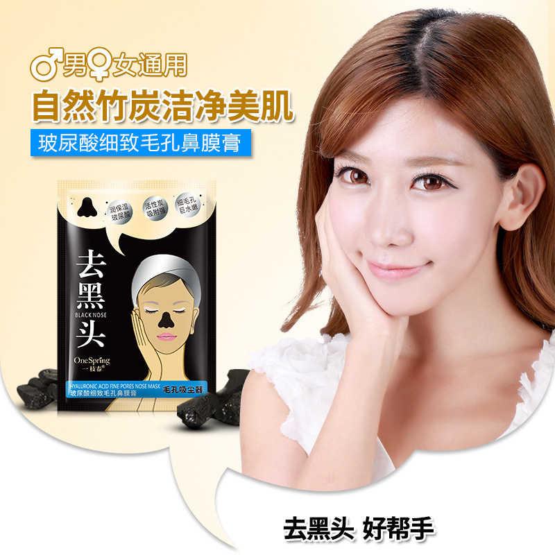 1 sztuk zaskórnika Remover maska czarne błoto głęboko oczyszczające oczyszczające peeling trądzik twarzy nos do mycia porów kontrola oleju twarzy pielęgnacja