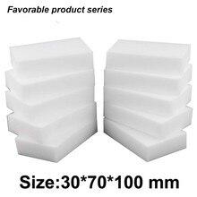 30*70*100mm,melamine sponge 200 pcs Factory sale!High density miracle melamine dish cleaning sponge eraser white magic eraser-34