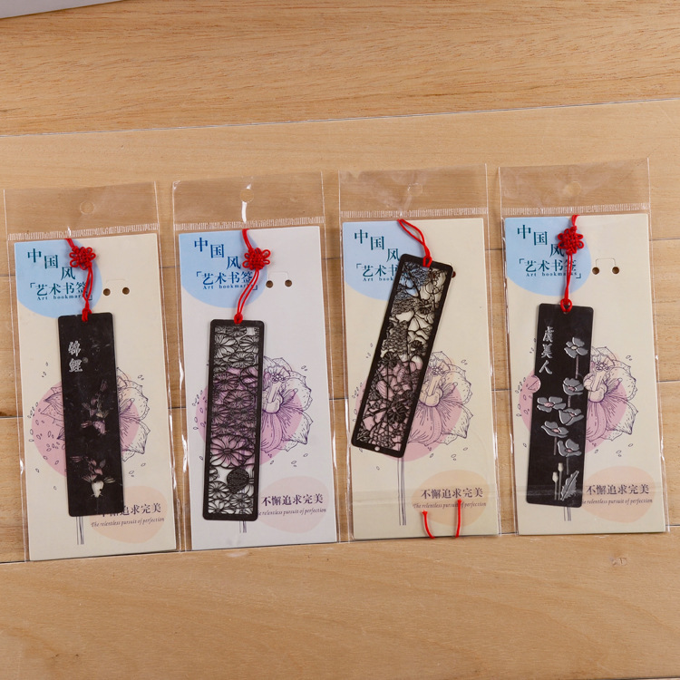 4pcs/lot  Chinese Classical Style Metal Bookmark  Vintage  Book Marks