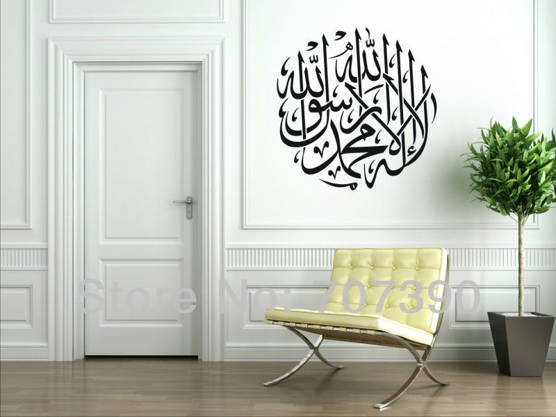 Islamic Home Decoration Cool Find This Pin And More On Islamic