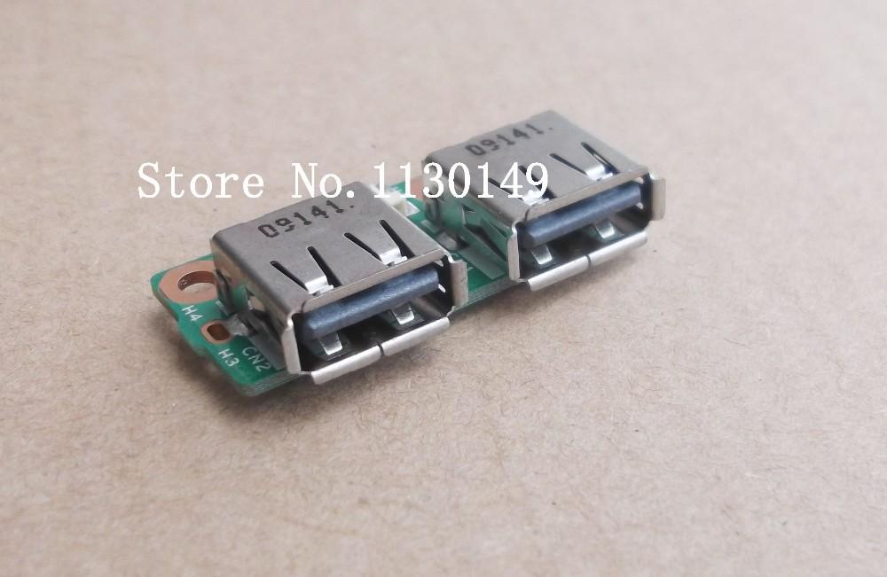 DV6-1000 USB (3)
