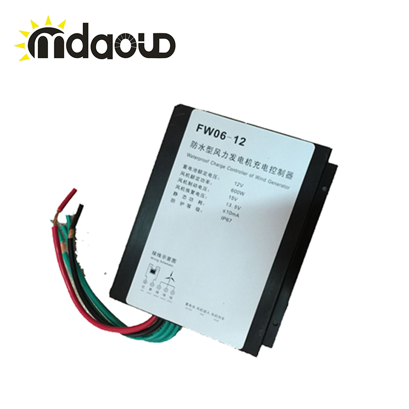 600W wind turbine charge controller 12V, waterproof wind turbine regulator factory price new 600w wind controller regulator water proof 12v 24v auto for wind turbine wind solar streetlight battery charging