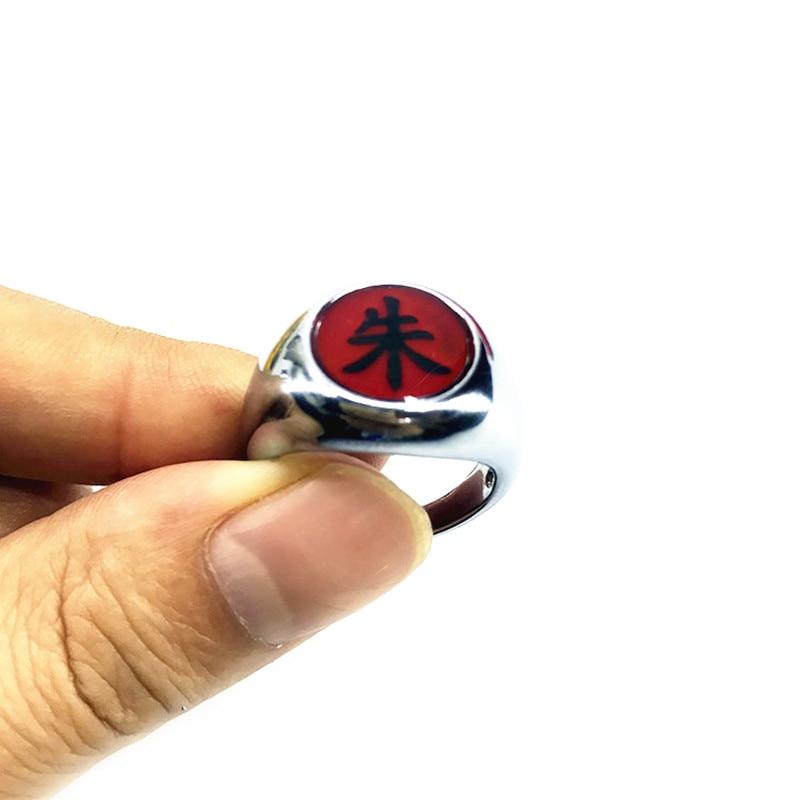 火影忍者晓组织戒指 (3)