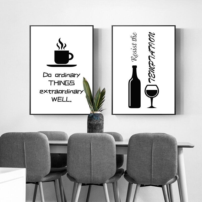Черно-белая кофейная Настенная картина на холсте современный минималистичный плакат винный принт декоративная картина для гостиной домашний декор