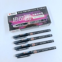 (4 Pieces/Lot) M&G Erasable Pen 0.5mm Rod Magic Blue Black Ink Gel Pens For Writing School Student Stationery Office Supplies 0 38mm erasable pens for school magic blue black ink gel pen office school supplies student writing pen cute stationery