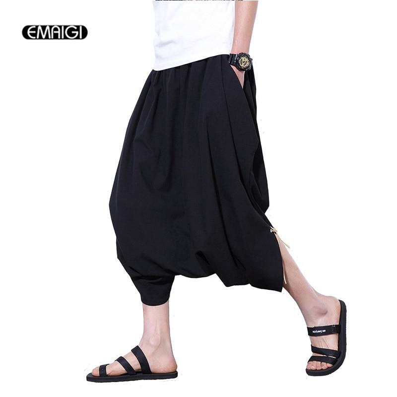 Large Size M 5XL China Style Men Low Crotch Pants Cross Trousers Summer Male Fashion Casual Loose Harem Pant Punk