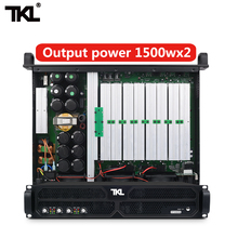 TKL PH2 power amplifier 2 channels 1300w x2 Professional subwoofer supply amp Stage DJ