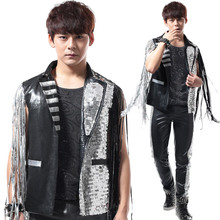 Silver sequined tassels male vest costume leather jacket for DJ dancer singer performance nightclub party bar Three piece set