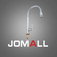 Factory wholesale sink faucets  kitchen 360 rotation tap Mix water faucet