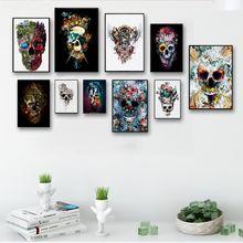 Абстрактный цветок череп холст постер художественные принты