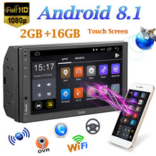 SWM A1 7in 2Din четырехъядерный Android 8,1 стерео MP5 плеер с gps-навигатором WiFi FM AM радио U диска BT4.2 головное устройство Bluetooth функция