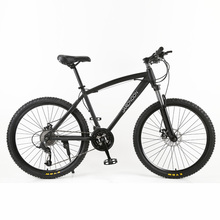 26*18 Large Size Frame MTB Bicycle, 21/27 Speed Mountain Bike, Double Disc Brake,   Lockable Suspension Fork