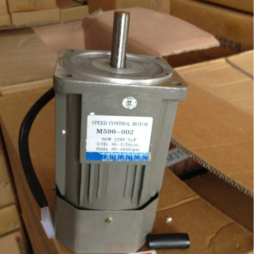 M590-002 Single-phase AC Gear Speed Motor 110V/220V 50/60HZ Speed Control Motor With Speed Controller 90W 1350r/min Hot SellingM590-002 Single-phase AC Gear Speed Motor 110V/220V 50/60HZ Speed Control Motor With Speed Controller 90W 1350r/min Hot Selling