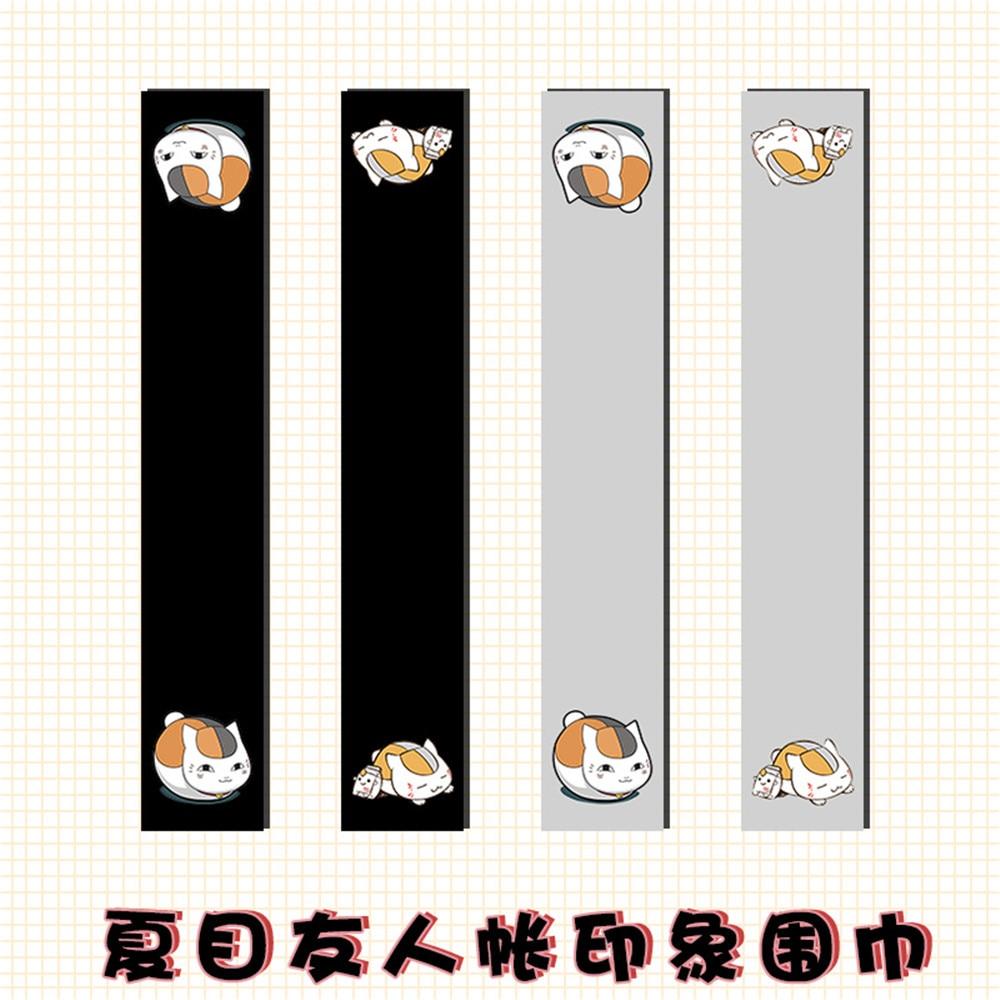 cosplay-anime-fairy-tail-sword-art-online-assassin's-creed-touken-ranbu-online-fate-stay-night-font-b-hatsune-b-font-miku-christmas-scarf-gift