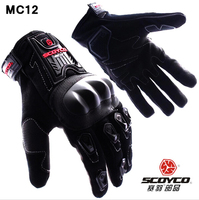 2015 Newest Motorcycle Glove Motorbike Guante Armor Protective Your Finger In Ridding Wholesale
