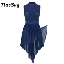TiaoBug Adult Halter Sleeveless Shiny Sequins Gymnastics Leotards Women Tutu Ballet Figure Skating Dress Lyrical Dance Costumes