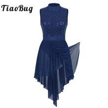 TiaoBug dorosłych Halter bez rękawów błyszczące cekiny trykoty gimnastyczne kobiety Tutu balet łyżwiarstwo figurowe sukienka liryczne kostiumy do tańca