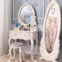 Европейский стиль шкаф из твердых пород дерева спальня комод мини современный простой туалетный шкаф маленькая семья макияж стол многофункциональный