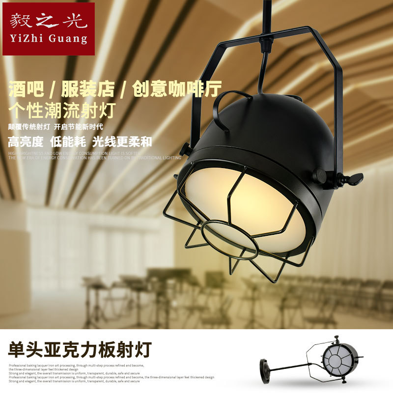 country cafe bar lamp, wrought iron chandelier stage sitting room lamps and lanterns lighting lighting lamp restaurant industrial vintage wrought iron chandelier hemp rope lamps fabric lampshade d35cm d40cm d45cm art restaurant cafe room lighting