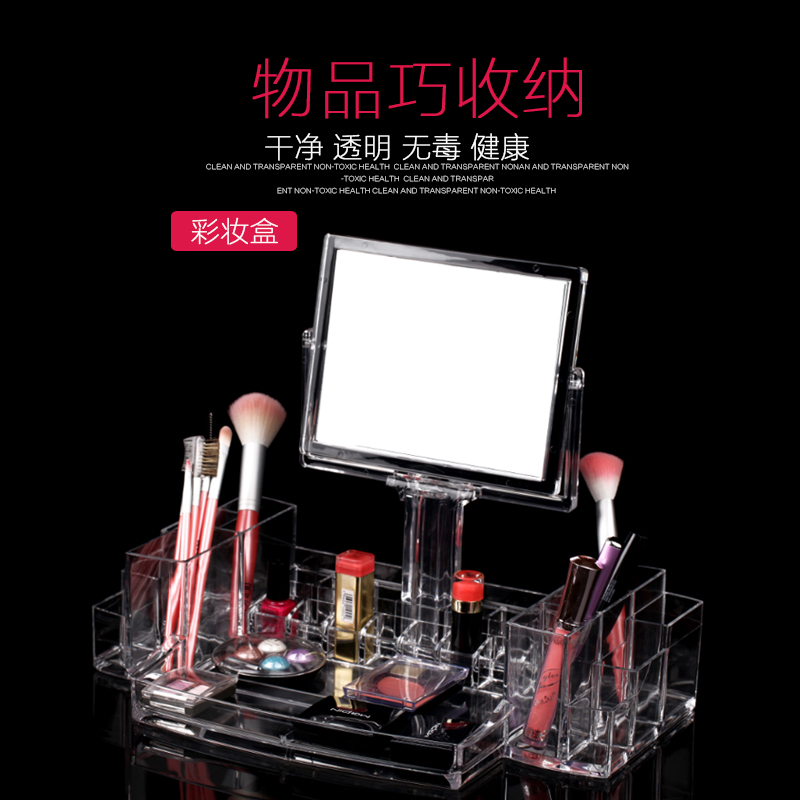 Good Vision Shop multifunctional cosmetic storage box transparent nail polish, lipstick and eyebrow pencil table with mirror lar