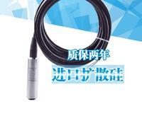 Sensor integrado do transmissor do nível do silicone da difusão 4 20ma do transmissor do nível da entrada|Transmissores de pressão| |  -