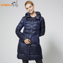 75844f87e Buy down navy hood and get free shipping on AliExpress.com