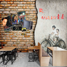 3D customized nostalgic youth series wallpaper double layer old brick grey cement wall paper home improvement covering