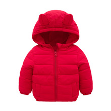 2018 Girls Winter Coat Outerwear Lightweight Down Jacket For Girl & Boys Children's Warm hooded Jackets yb3184598585 2018 baby outerwear girls winter jackets girls jacket animal girl coat worm girl outerwear fashion