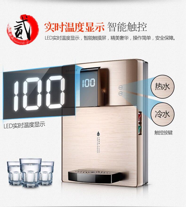 dispensador de água em casa wall-mounted bebedor