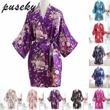 Шелковый Атласный Свадебный халат подружки невесты цветочный халат Короткое Кимоно халат ночной халат банный халат модный халат для женщин девочек
